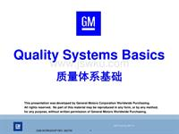 QSB 062705 - Replaces 112404 Chinese V1.ppt