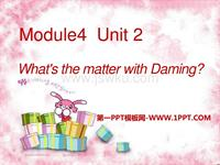 m4 u2 what's the matter with daming