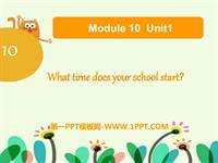 m8unit 1 what time does your school start